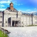 Icon Lycée Amane